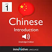 Learn Chinese - Level 1: Introduction to Chinese, Volume 1: Lessons 1-25 |  Innovative Language Learning