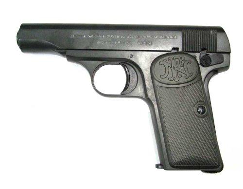 マルシン 【モデルガン】  M1910 エクセレントHW ダミーカートリッジ仕様