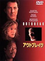 アウトブレイク [DVD]