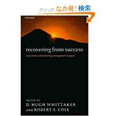 Recovering from Success: Innovation And Technology Management in Japan