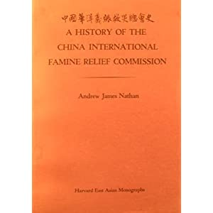 Amazon.com: A History of the China International Famine Relief ...