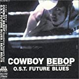 echange, troc Various Artists - Cowboy Bebop: Knockin on Heaven's Door