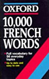 10,000 French Words (Oxford Reference)