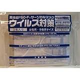 PM2.5 中国 大気汚染 インフルエンザ対策・【子供・女性用】サージカルマスク「FSC-F」・3枚入×10セット(30枚)〈繰り返し使用可能〉