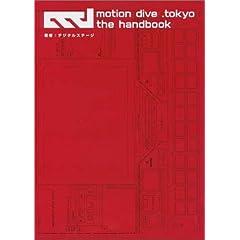 motion dive .tokyo the handbook