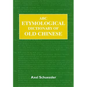 Amazon.com: ABC Etymological Dictionary of Old Chinese (ABC ...