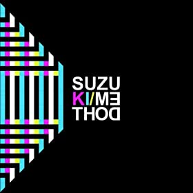 Suzuki Method - EP