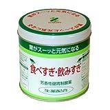【第3類医薬品】全国胃酸 160g