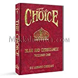 img - for The Choice: Islam and Christianity, Vol. 1 book / textbook / text book
