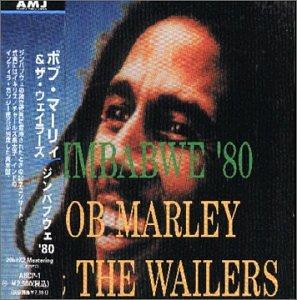 Bob Marley & The Wailers - Zimbabwe 1980 - Zortam Music