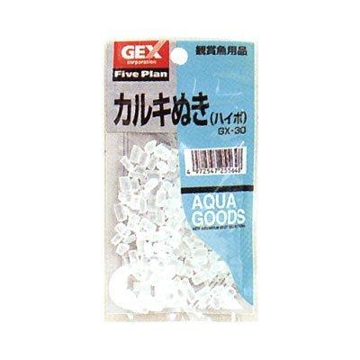 ジェックス GX-30 カルキぬき 30g