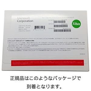 Windows7 Home Premium 32bit SP1 DVD OEM DSP 日本語版+中古メモリ