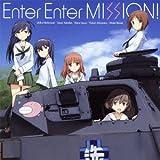 Enter Enter MISSION!