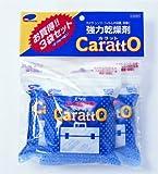 エツミ 防湿乾燥剤カラット(3袋セット) E-5084カラツトカンソウザイ3P