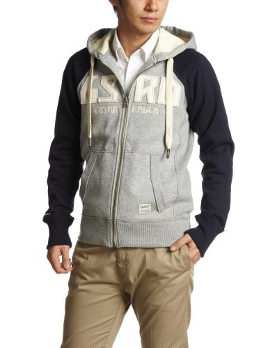G-Star Men's Conway Hooded Vest Sw L/S - 85013 Sweatshirt Grey (Grey Htr 906) 50/52