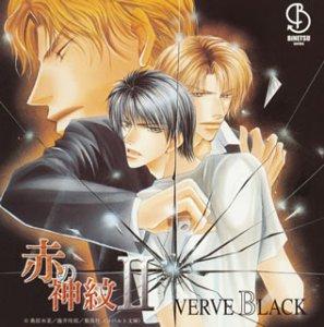 赤の神紋 2 VERVE BLACK ドラマアルバム
