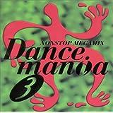 ダンスマニア(3)