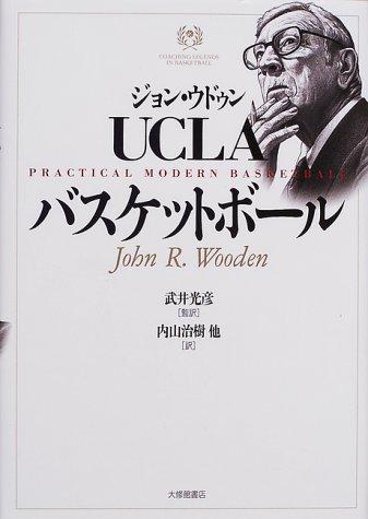 ジョン・ウドゥン UCLAバスケットボール