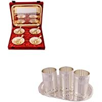 Silver & Gold Plated 4 Heavy Flower Bowl With Spoon And Tray And Silver Plated 3 Premium Glass Set With Oval Tray