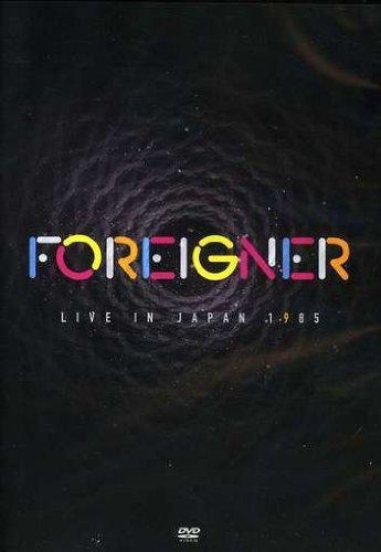 Live In Japan 1985 [DVD]