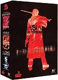 echange, troc Coffret Asian X-TREM 3 DVD : La Légende du Dragon Rouge / Versus, l'ultime guerrier / Sur la trace du serpent