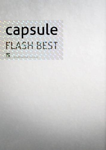FLASH BEST(DVD付)【初回生産限定】