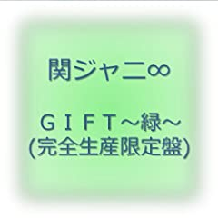 GIFT~��~(���S���Y�����)