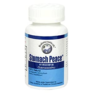 Balanceuticals Stomach Peace Dietary Supplement Capsules, 500 mg, 60-Count Bottles (Pack of 2)
