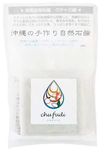 チュフディ ナチュール 海泥皮脂吸着 クチャ石鹸