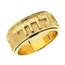 buy Textured Finish Wedding Ring - Spinning Design With Ani L'Dodi Inscription In 14K Yellow Gold