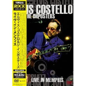 Elvis Costello & The Imposters『Live In Memphis』