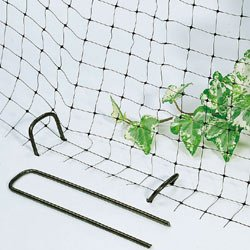 Buy Park's Anti-Bird Net – Park Seed Bird Control