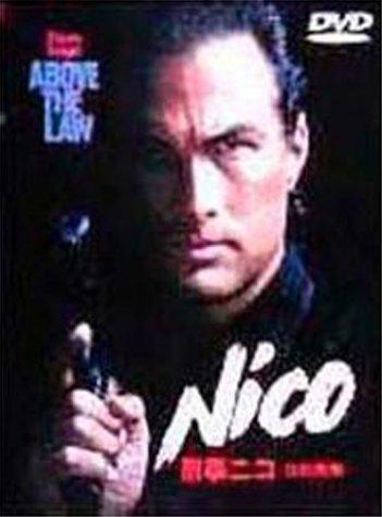 刑事ニコ~法の死角~ [DVD]
