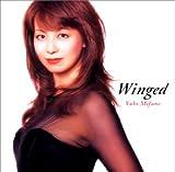 Winged(ウィングド)