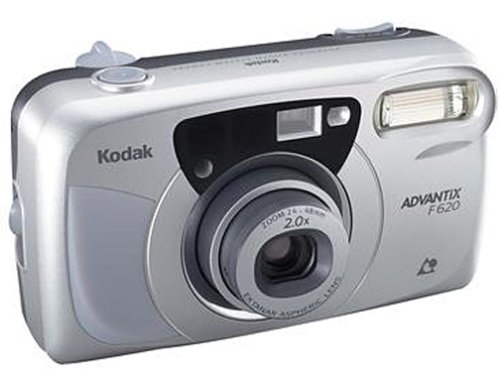 For Sale! Kodak F620 Advantix APS Camera w/ Zoom