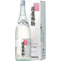 白瀧酒造 湊屋藤助 純米大吟醸 瓶 1800ml