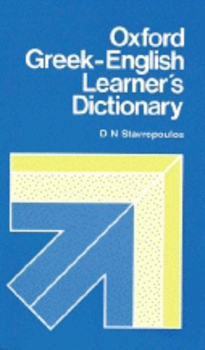 Oxford Learner's Dictionary