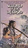 Sword of the Demon: Avon, No.37911 (0380019426) by Richard A. Lupoff