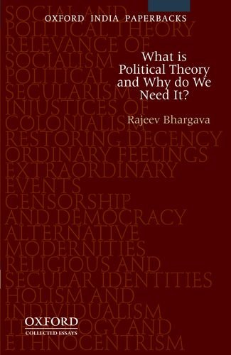 essay on why we need the government Leonard read rightly observed that there is a good purpose for the institution we call government  be no need for government at  essays on political economy, .