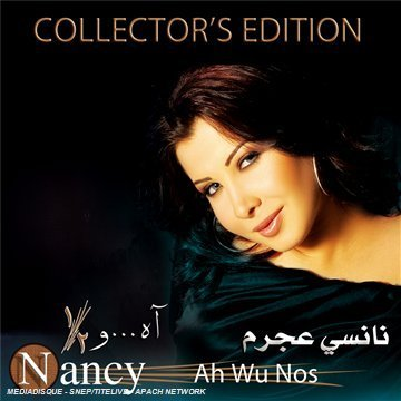 Nancy Ajram - Ah Wu Nos By Nancy Ajram (2006-08-20) - Zortam Music