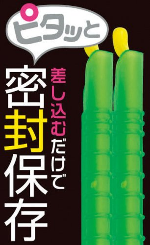 Anylock 2号×2本(グリーン) NAGR-22