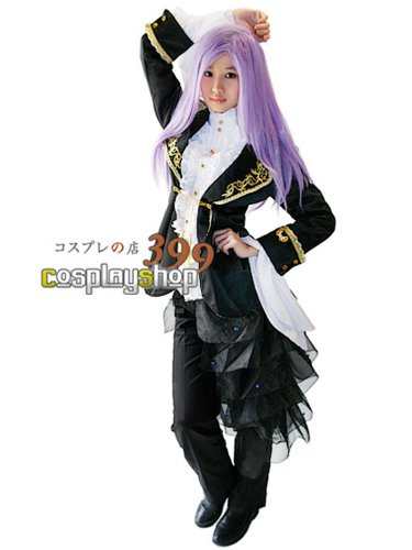 Costume for Cosplay of Vocaloid Gakupo Kamui Sandplay Singing Dragon (Medium)