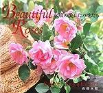 永順の愛したバラたち—ビューティフル・ローズ