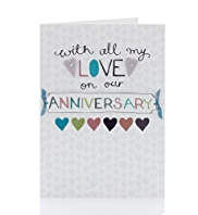 All My Love Banner Anniversary Card