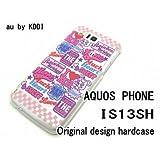 au IS13SHケース・カバー AQUOS PHONE POPイラスト is13sh-507