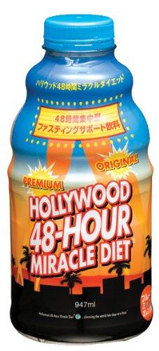 ハリウッド48Hミラクルダイエット 947ml
