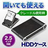 サンワダイレクト HDDケース USB3.0 SATA接続 2.5インチクレードル対応 800-TK016