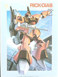Gundam Z 1/144 Scale Basic Grade Model Kit #04 RMS-099 Rick Dias