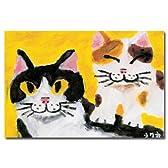 猫の足あと ポストカード 「背中ふみふみ」