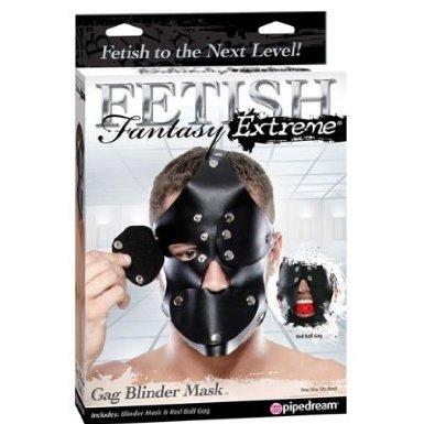 Fetish Fantasy Gag binder mask / hood bondage